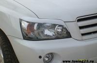 Реснички Toyota Kluger/Highlander 20 кузова