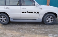 Пороги Toyota Land Cruiser 100 кузова/Cygnus