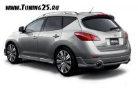 Комплект Impul Nissan Murano 51