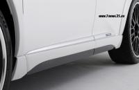Комплект Artisan Lexus RX 270/350/450