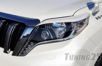 Реснички Toyota Land Cruiser Prado 150 кузова