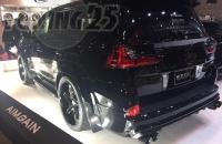 Комплект Aimgain Lexus LX 570 2016+