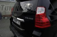 Спойлер средний под стекло Lexus GX 460 2008-2013